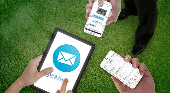 做有趣的EDM邮件让客户主动分享传播